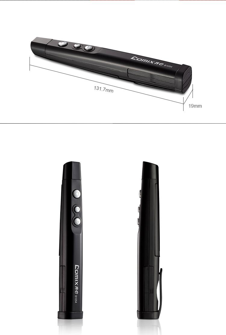 Laserové Multifunkční ukazovátko Comix B1054
