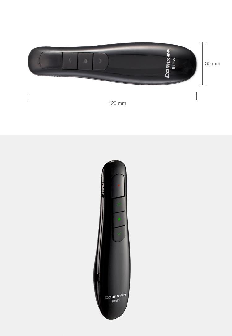 Laserové Multifunkční ukazovátko Comix B1055