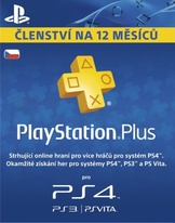 PlayStation Plus Card 365 dní (PSN)